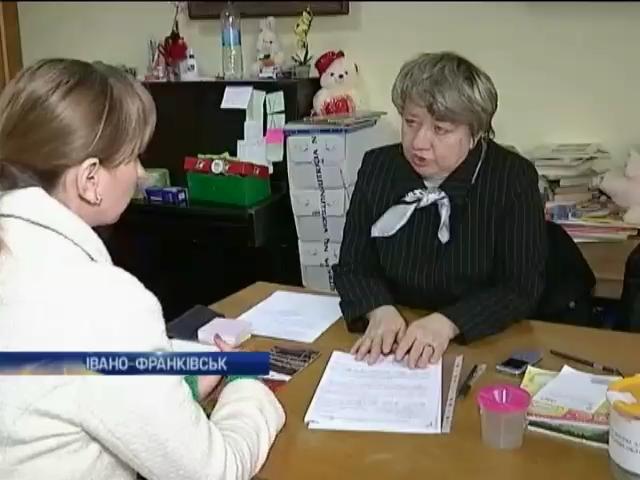 Ивано-Франковск готов принимать беженцев с юга и востока Украины (видео)