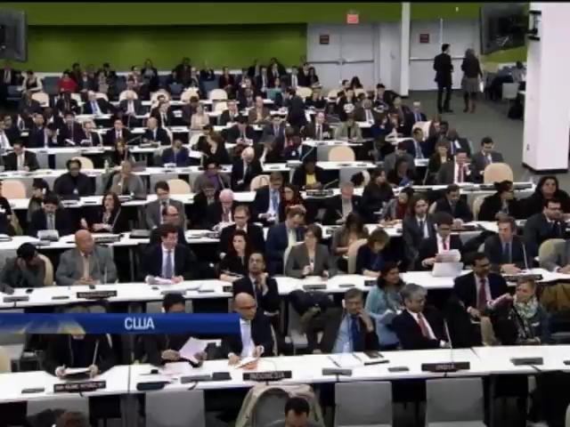 Генассамблея ООН назвала незаконным референдум в Крыму (видео)