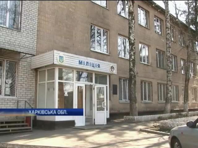 На Харьковщине милиция обнаружила подпольную нарколабораторию (видео)