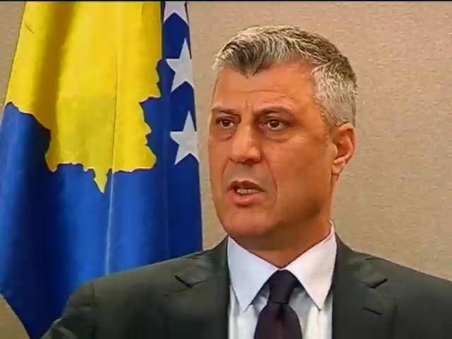 Хашим Тачи попросил не сравнивать референдум в Крыму и Косово (видео)