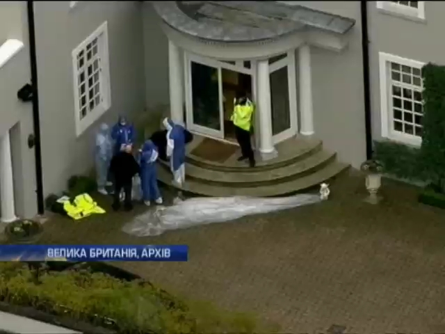 Британский суд склоняет к мысли о самоубийстве Березовского (видео)