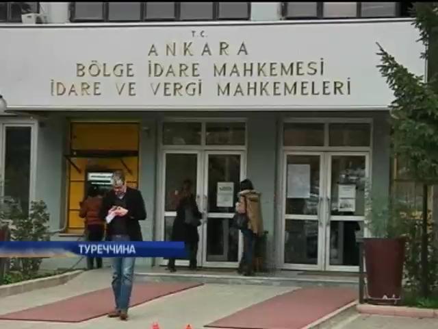 В Турции заблокировали видеосервис YouTube (видео)