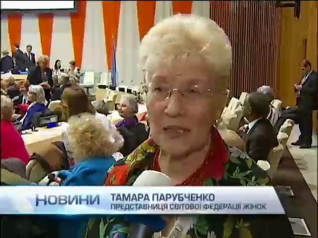 В ООН почтили память Тараса Шевченко (видео)