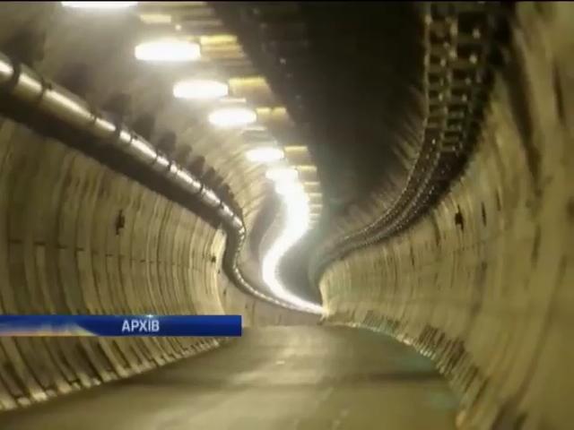 Из-за попадания молнии в тоннеле под Ла-Маншем на время остановилось движение поездов (видео)