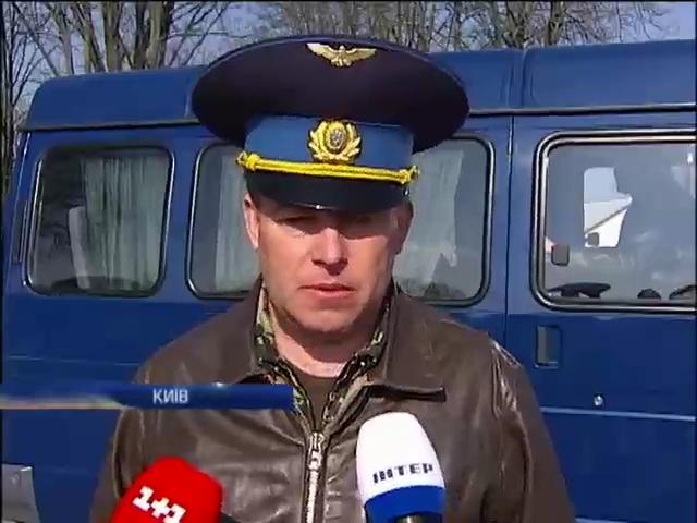 Юлий Мамчур и трое украинских офицеров прилетели в Киев (видео)