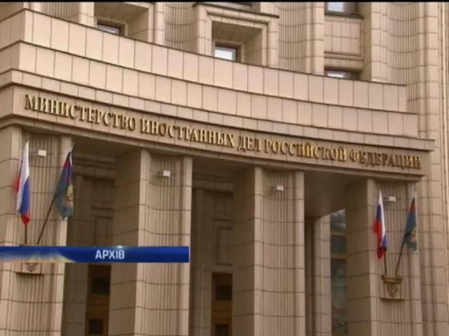 МИД Росии обвинил США в давлении при голосовании на генассамблее ООН (видео)