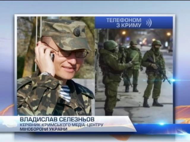 Ранее задержанные украинские военные уже покинули Крым (видео)