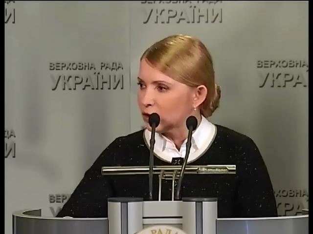 Тимошенко возмущена заявлением Януковича о референдуме (видео)