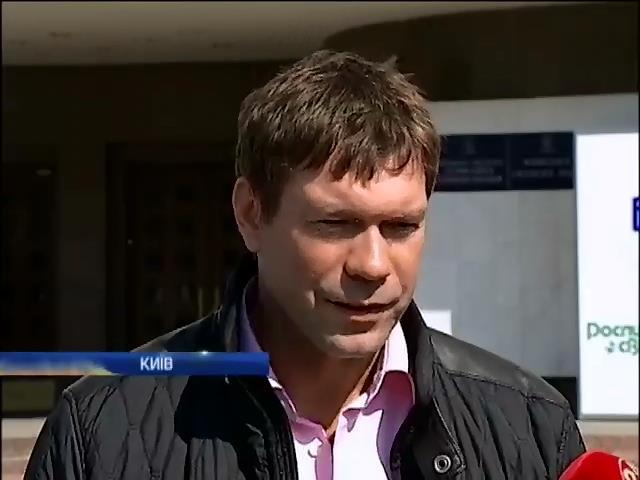 Олег Царев стал кандидатом в президенты (видео)