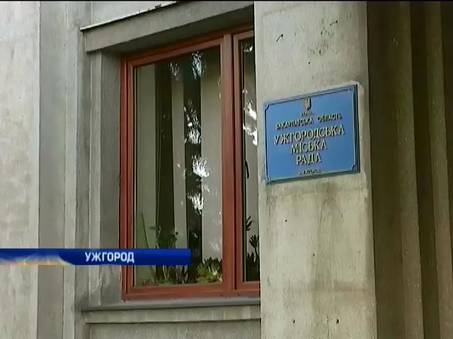 Школьники Ужгорода отстояли свое право на каникулы (видео)