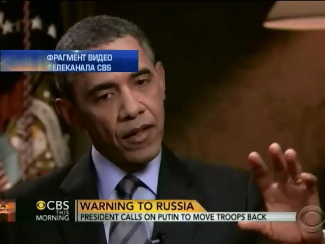 Обама призвал Россию увести войска от украинской границы (видео)