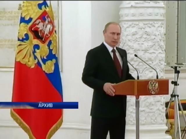 Россия денонсирует соглашения с Украиной по ЧФ (видео)