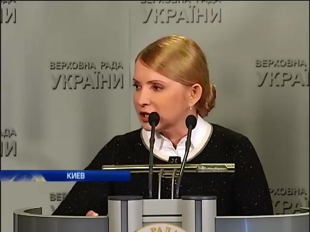 Тимошенко прокомментировала заявление Януковича, опубликованное ИТАР-ТАСС (видео)