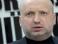 Турчинов уволил еще восемь глав РГА в трех областях