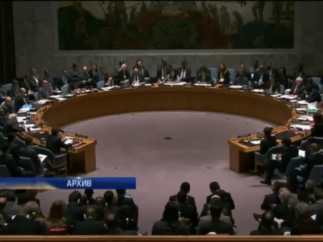 Украина вновь стала главной темой заседания Совбеза ООН (видео)
