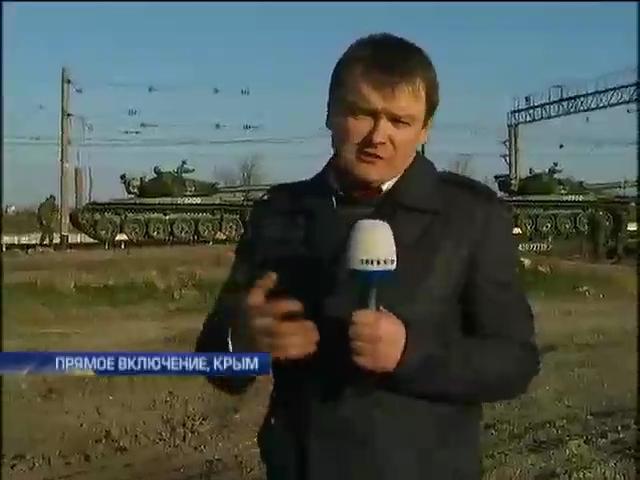 Украинские военные считают, что ситуация в Крыму стабилизировалась (видео)