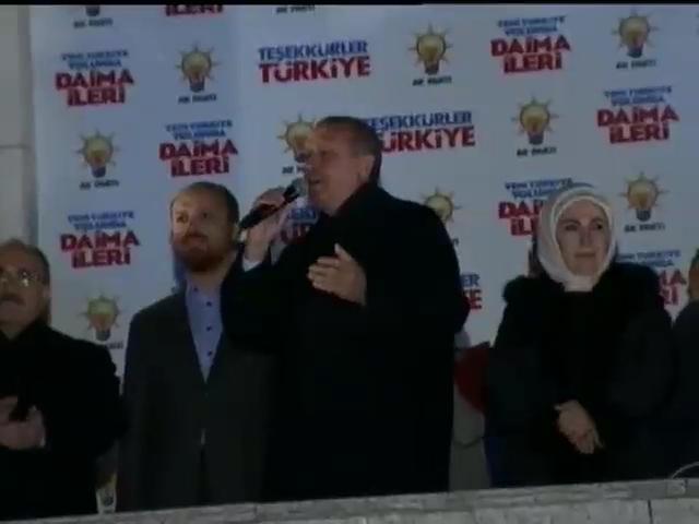 В Турции партия Рэджепа Эрдогана победила на местных выборах (видео)