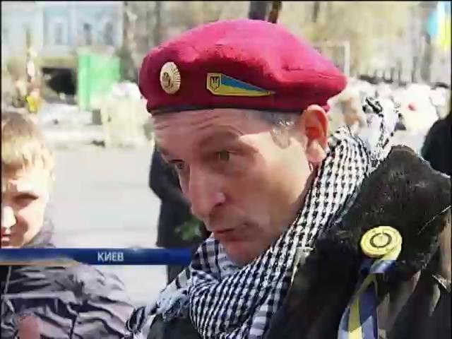 В четверг предоставят результаты расследования об убийствах на Майдане (видео)