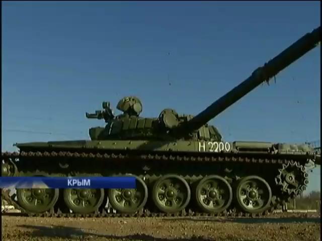 Российские военные отправили в Украину 41 танк (видео)