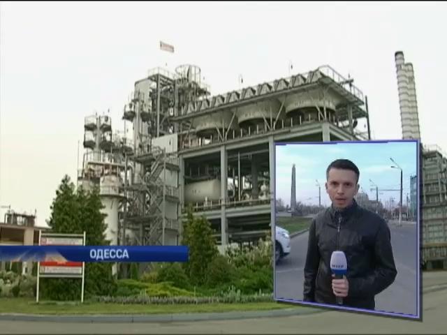 Нефтепродукты, конфискованные у Курченко, передадут государству (видео)