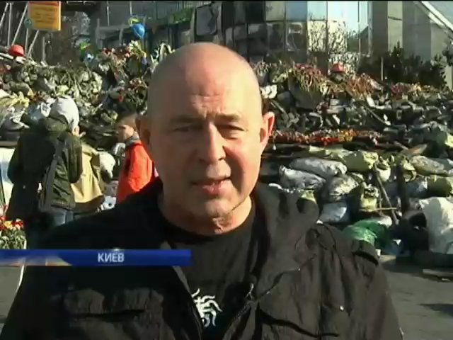 Те, кто стоял на Майдане, недовольны действиями властей (видео)