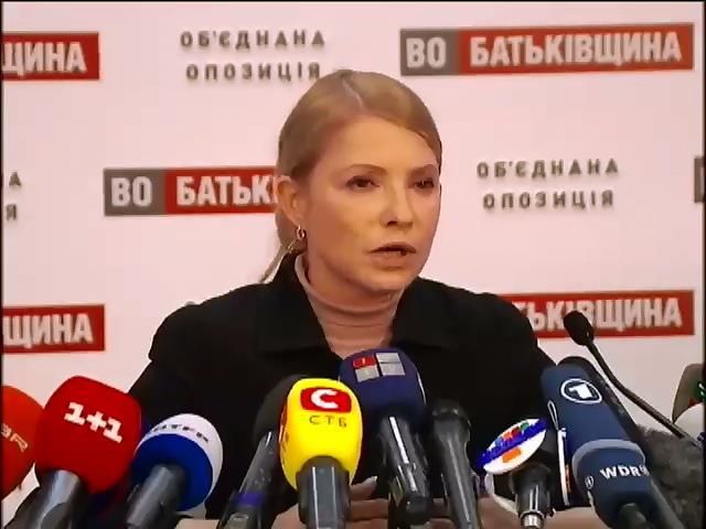 """Тимошенко прокомментировала конфликт Авакова с """"Правым сектором"""" (видео)"""