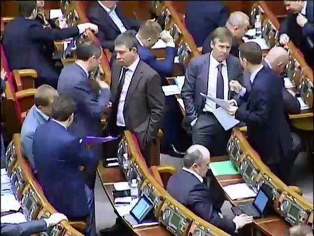 Верховная рада проголосовала за разоружение незаконных формирований (видео)