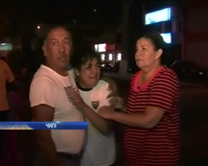 Землетрясение в Чили спровоцировало многочисленные оползни (видео)