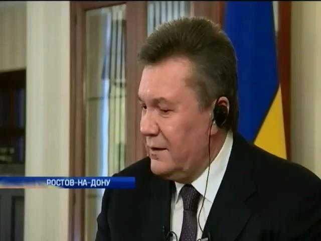Янукович подтвердил, что просил Путина использовать российских военных в Украине (видео)