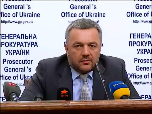 """Генпрокурор прокомментировал дело о """"свободовцах"""", избивших руководителя """"Первого национального"""" (видео)"""