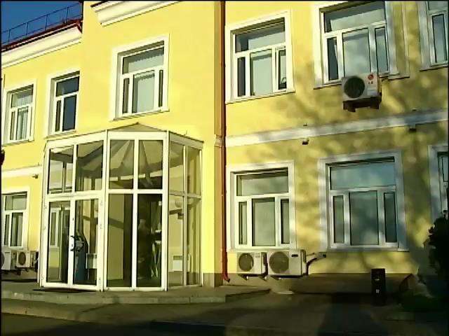 Правый сектор нашел себе новую штаб-квартиру (видео)