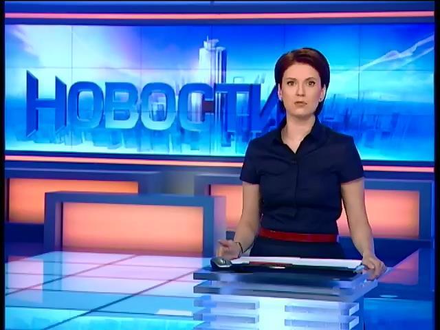Украина хочет взять у России кредит, чтобы рассчитаться с Газпромом (видео)