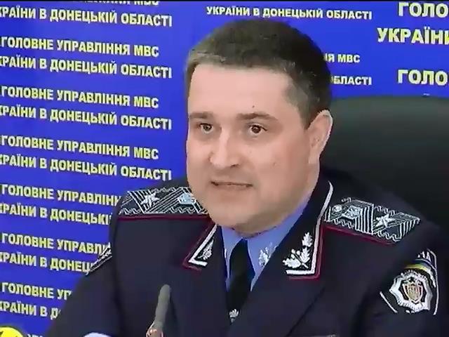 Руководство Донецкой милиции не будет проводить люстрацию (видео)
