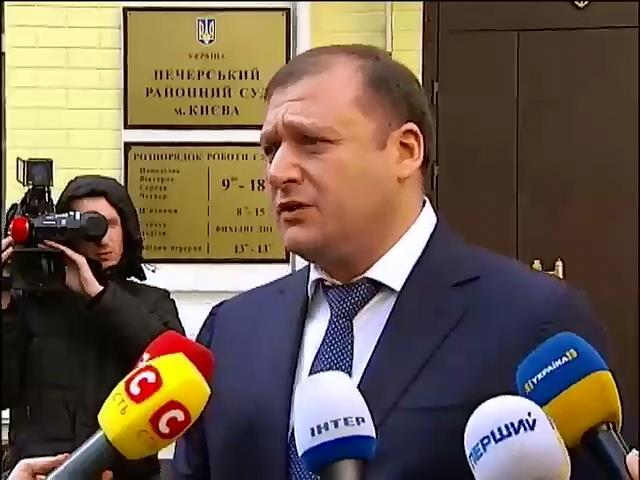 Печерский суд столицы смягчил меру пресечения Михаилу Добкину (видео)