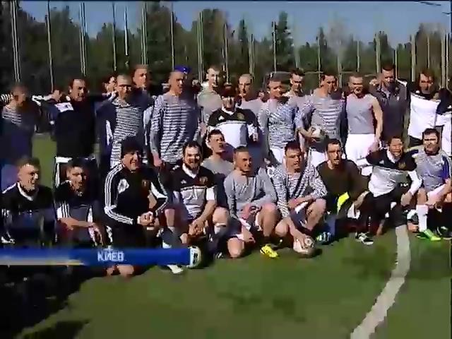 Феодосийские морпехи сыграли в футбол со звездами шоу-бизнеса (видео)