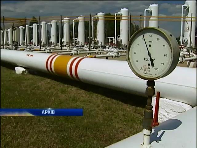 Порошенко призвал Нафтогаз судиться с Газпромом (видео)