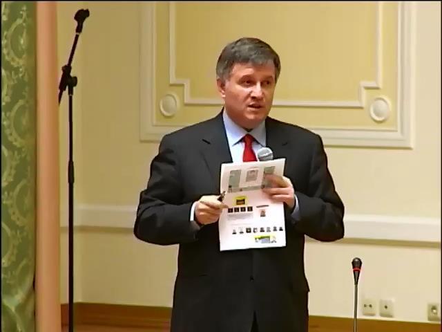 Силовики заявили о новых подробностях массовых убийств на Майдане (видео)