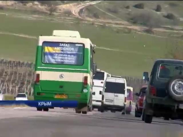 Крым покинули 1400 украинских военных (видео)