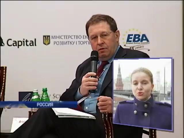 Европейская газета считает, что Россия захочет забрать Нарву (видео)