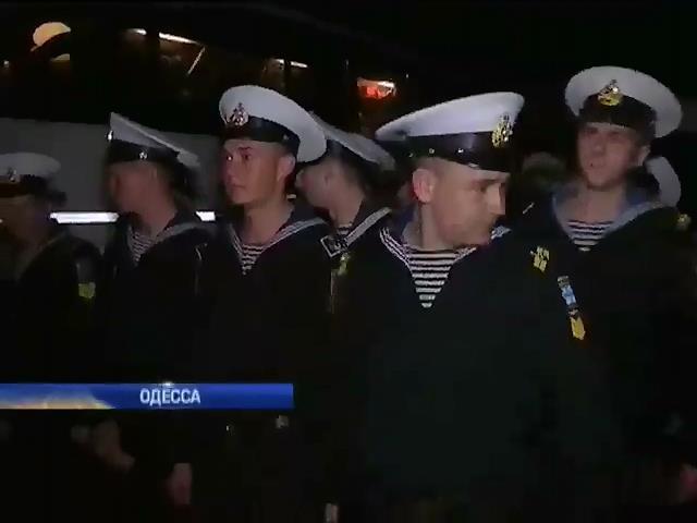 Курсанты военно-морской академии Севастополя покинули Крым (видео)