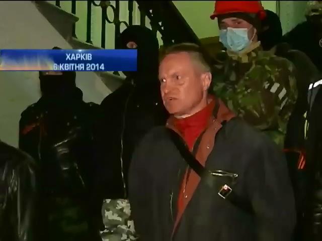 Пророссийские протестующие захватила Харьковскую администрацию (видео)