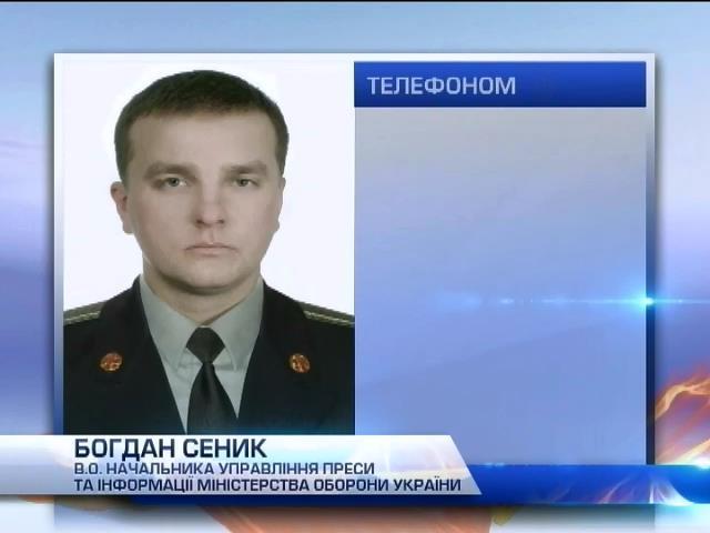 В Крыму российский солдат застрелил украинского офицера (видео)
