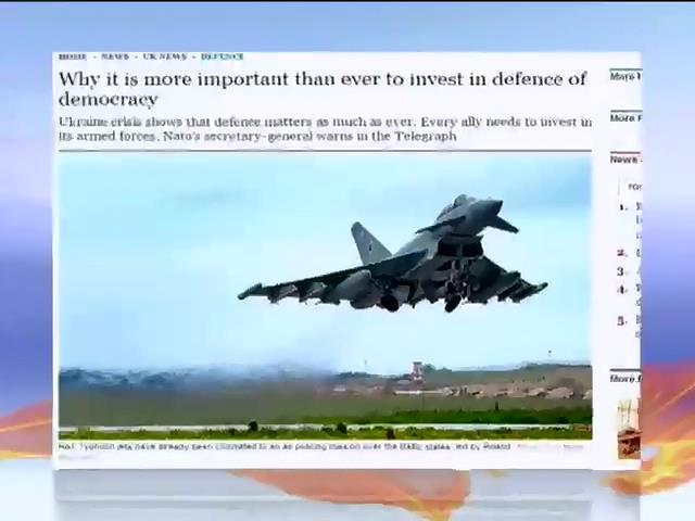 Расмуссен настаивает на увеличении расходов НАТО на оборону (видео)