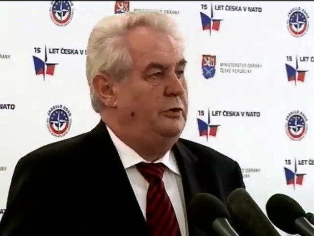 Чешский президент предложил ввести в Украину войска НАТО (видео)