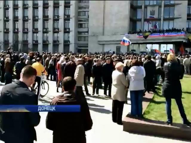 11 мая в Донецкой области могут провести референдум о присоединении к России (видео)