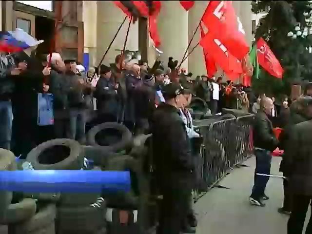 В Харькове пикетчики ОГА разогнали митинг евромайдановцев (видео)