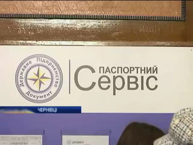 Из-за нехватки загранпаспортов в Черновцах штурмовали миграционную службу (видео)