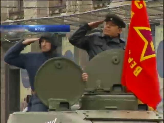 В Киеве День победы пройдет без празднеств на Крещатике (видео)
