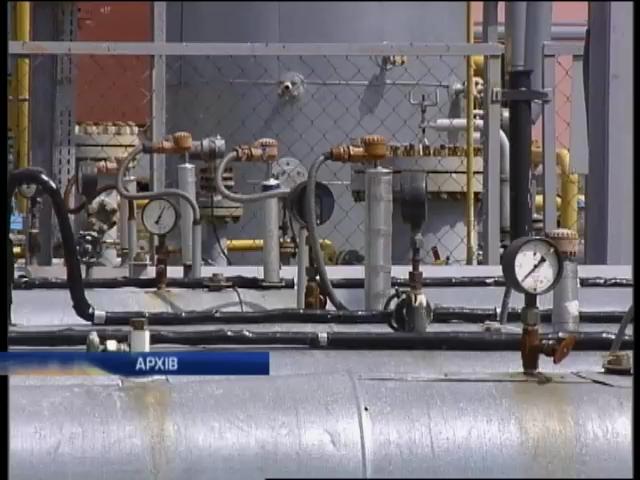 В Брюсселе обсудят возможность поставок газа в Украину (видео)