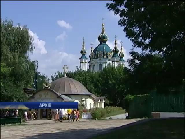 Ростуризм в целях безопасности не рекомендует посещать Украину (видео)